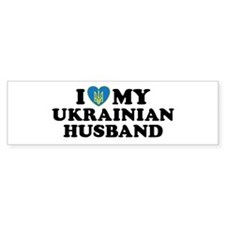 I Love My Ukrainian Husband Bumper Bumper Sticker