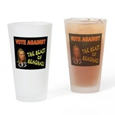 NO MORE HILLARY Drinking Glass