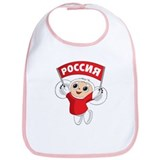 Rossiya Cheburashka Bib