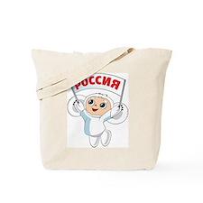 Winter Cheburashka Tote Bag