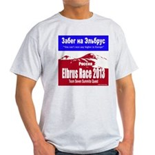 Team SSQ Elbrus Race 2013 Logo T-Shirt