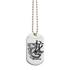 chinese-zodiac-dragon_black.png Dog Tags