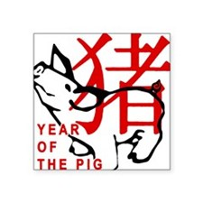 "year-of-the-pig-cute.gif Square Sticker 3"" x 3"""