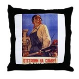 To Build On Glory Throw Pillow