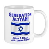 Generation AliYah! Small Mugs