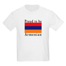 Armenia Kids T-Shirt