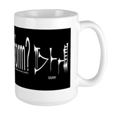 got cuneiform? Mug