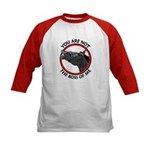 Horse Not the Boss Of Me Kids Baseball Jersey