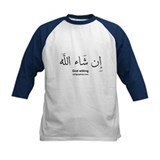 God Willing Insha'Allah Arabic Tee