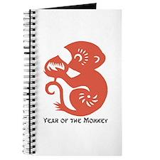 Chinese Zodiac Journal