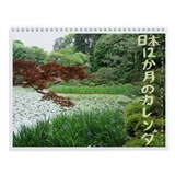 Japan Trip Wall Calendar