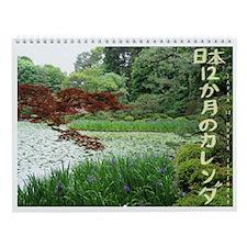 Japan Trip Wall Calendar