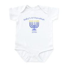 Baby's First Hanukkah Onesie