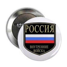 Russian Spetsnaz Button