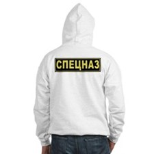 Russian Spetsnaz Hoodie