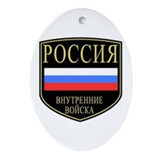 Russian Spetsnaz Oval Ornament