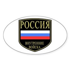 Russian Spetsnaz Oval Decal