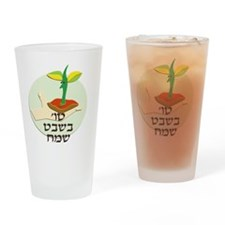 Tu BShvat Hebrew Drinking Glass