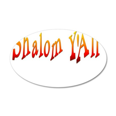 Shalom Yall Fire flat 35x21 Oval Wall Decal