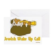 jewish wake up call 3flat Greeting Card