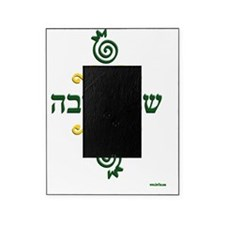 Happy New Year Hebrew Picture Frame