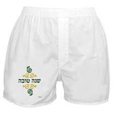 Happy New Year Hebrew Boxer Shorts