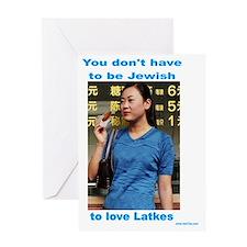 Everyone likes latkes Greeting Card