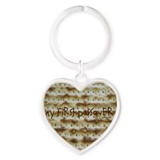 My First Passover Marzoh Heart Keychain