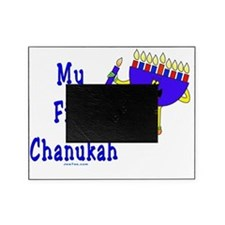 My First Chanukah Blue flat Picture Frame