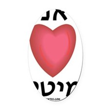 I Love Mitt Hebrew Oval Car Magnet