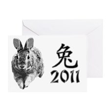 2011rabbit Greeting Card