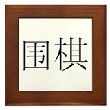 Wei'Qi (simplified) Framed Tile