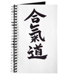 Journal Aikido