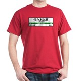 Yoyogi T-Shirt (red, green, black, navy)