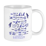 Affairs of Dragons (Egyptian) Mug