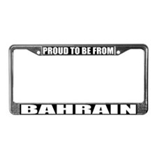 Bahrain License Plate Frame