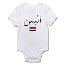 Yemen Flag Arabic Calligraphy Infant Bodysuit