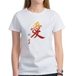 Kanji Love Women's Japanese T-Shirt