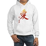 Kanji Love Hooded Sweatshirt - Kanji Hoody