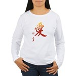 Kanji Love Women's Long Sleeve Japanese T-Shirt