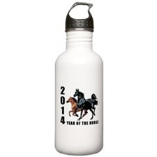 2014 Year of The Horse Water Bottle