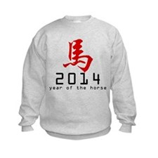 Chinese Horse Zodiac Sign 2014 Sweatshirt