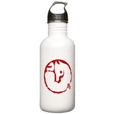 Chinese Zodiac Horse Abstract Water Bottle