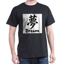 Dream English/Kanji T-Shirt