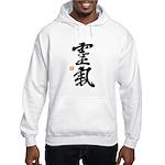 Reiki Kanji in Semi-cursive Script on Hooded Sweatshirt