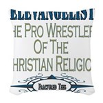 televangelists copy.png Woven Throw Pillow