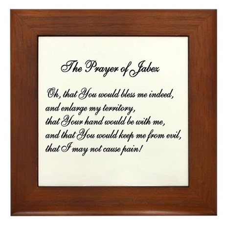 The Prayer of Jabez Framed Tile