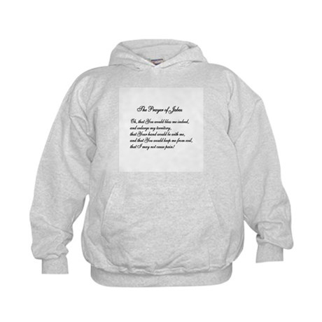 The Prayer of Jabez Kids Hoodie