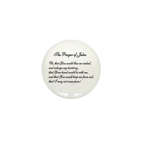 The Prayer of Jabez Mini Button (10 pack)