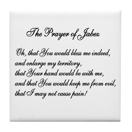 The Prayer of Jabez Tile Coaster